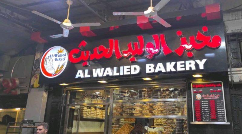 التجارة الداخلية تقرر بدء توزيع الخبز وفق الآلية الجديدة في دمشق وريفها