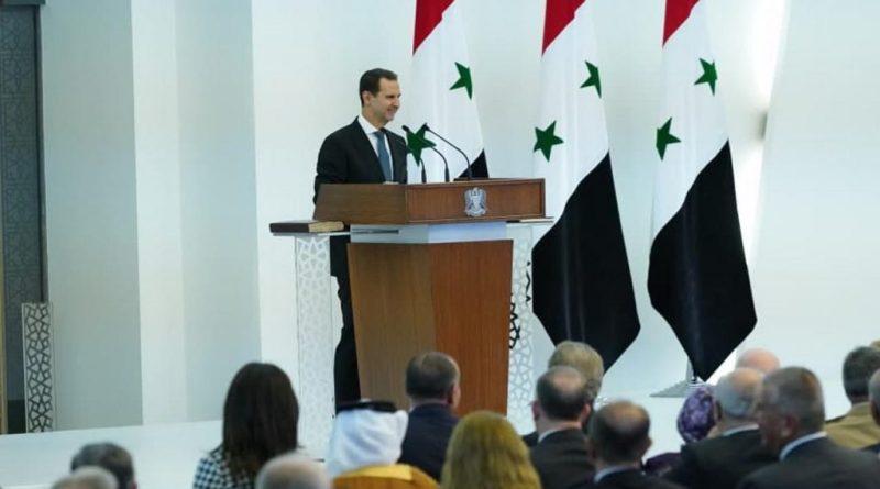 كلمة الرئيس السوري بشار الأسد بعد القسم الدستوري