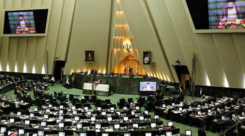 مجلس الشورى الإيراني