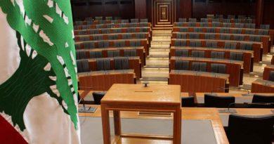 قانون الغاء السرية المصرفية عن القطاع العام أقره البرلمان اللبناني