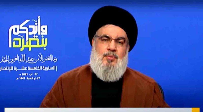 حسن نصر الله: الذي يمنع إسرائيل هو خشيته من مواجهة حزب الله