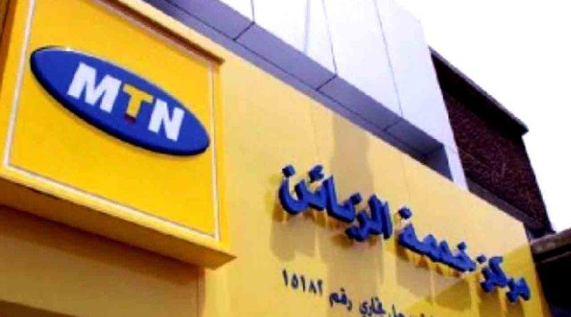 MTN للاتصالات تصدر بياناً بخصوص خروجها من سوريا