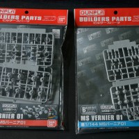 Builders Parts HD: MS Vernier 01 (1/100 & 1/144) Review