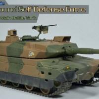 Tamiya 1/35 JGSDF Type 10 MBT
