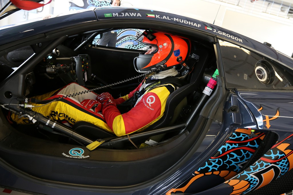 Gulf 12H McLaren GT3 2013-12