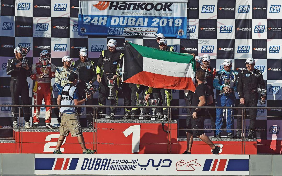 Khaled takes a second impressive career win at Dubai 24H with Leipert Lamborghini