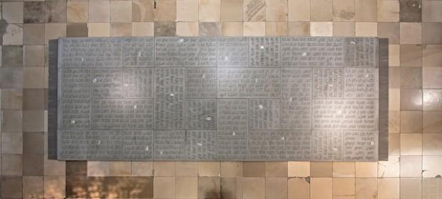 Concrete Carpet by Nada Debs