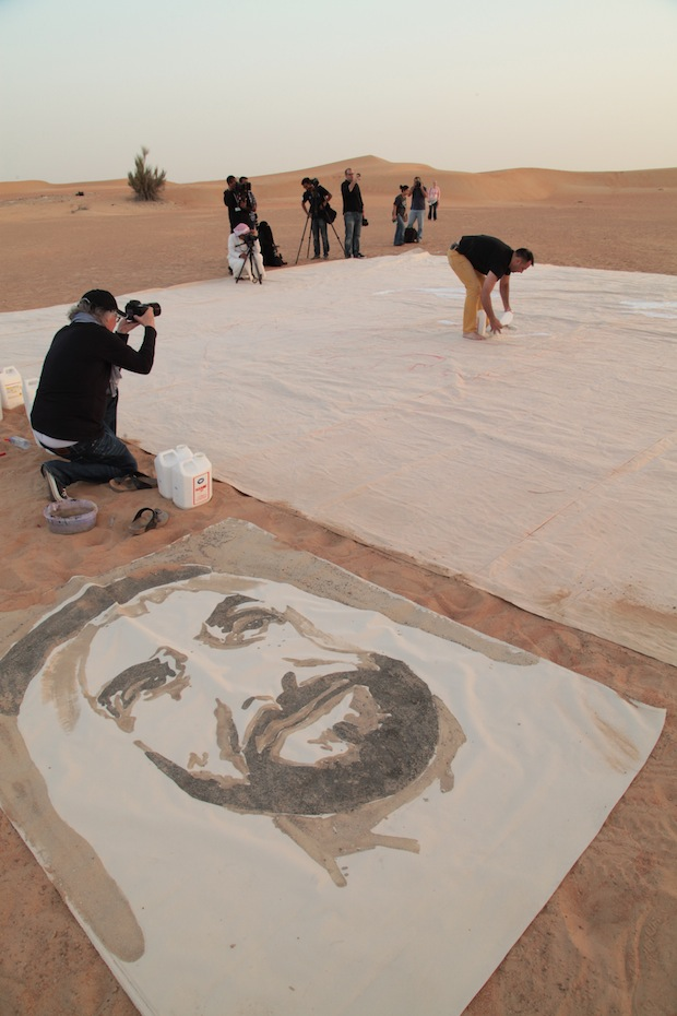 Largest Shk Zayed Sand Painting in Dubai Desert