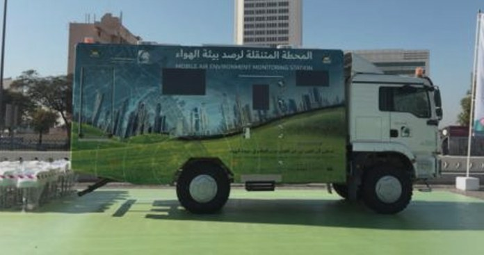 Dubai to launch first Environment-Monitoring Satellite in 2019