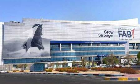 FAB (First Abu Dhabi Bank) aims to Expand to Saudi Arabia