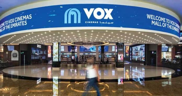 Majid Al-Futtaim Group's to Open Four-Screen cinema in Saudi Arabia