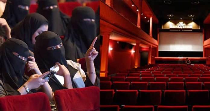 Saudi Arabia plans to Launch First Cinema in Riyadh