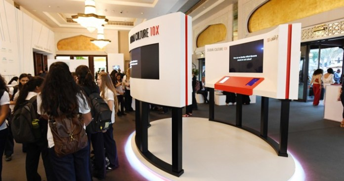 World's first Digital Bank for Art is set to be Launched in Dubai