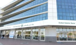 Dubai Islamic Bank sees Huge Demand for Capital Raising Plan