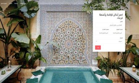 AirBNB-Arabic-Website for arab region