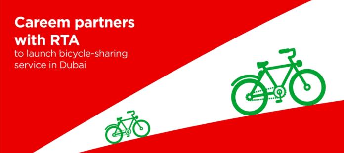 Careem Bike App Deal