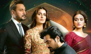 'Meray Paas Tum Ho' Finale to be Screened in Cinemas across Pakistan