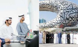 Sheikh Hamdan attends Tour of Dubai's Museum of the Future