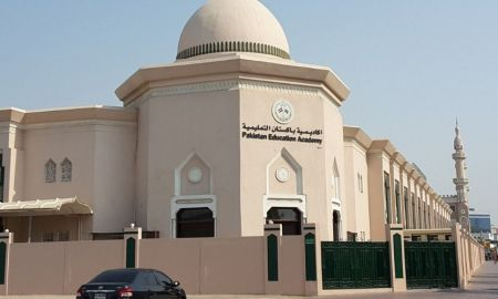 Pakistani Schools in Dubai Locations, Fees and Contact Information