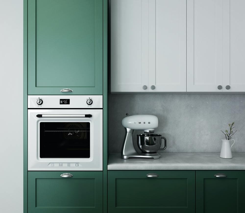 Convenient Kitchen Appliances