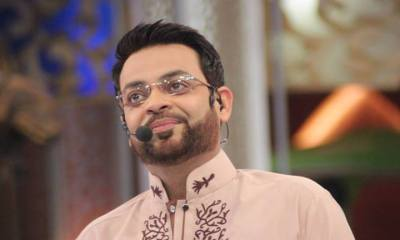 Dr. Aamir Liaquat holding Fake Ph.D Degree