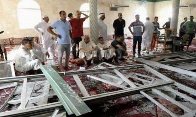 deadly attack on Shia mosque in Saudi Arabia