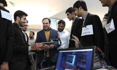 robotics expo in ITU