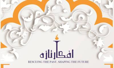 ITU organizing a modern literature conference Afkar-e-Taza Rescuing the Past, Shaping the Future