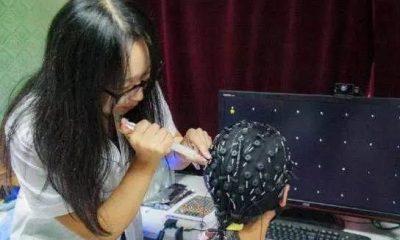 brain-computer interaction