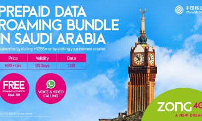 Zong 4G introduces Prepaid Data Roaming Bundle in Saudi Arabia