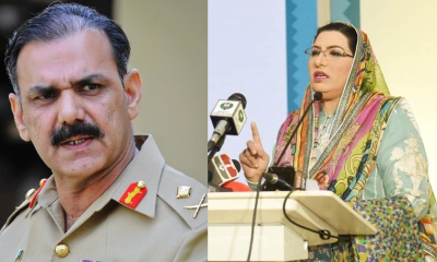 Firdous Ashiq Awan replaced by Asim Saleem Bajwa, Shibli Faraz appointed Information Minister