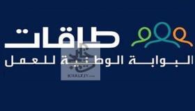 وظائف الرياض للنساء براتب 5000 ريال غرفة المدينة المنورة