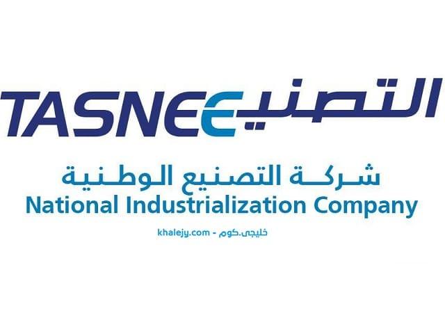 شركة التصنيع الوطنية وظائف للسعوديين ولغير السعوديين