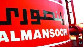 وظائف شركات النفط والغاز في البحرين شركة المنصوري
