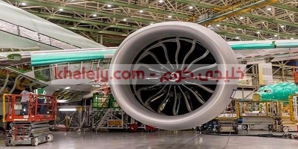 شركة محركات الطائرات وظائف للرجال والنساء