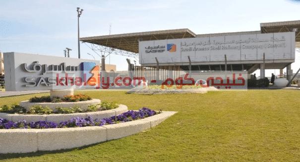 شركة مصفاة ساسرف وظائف للسعوديين وغير السعوديين