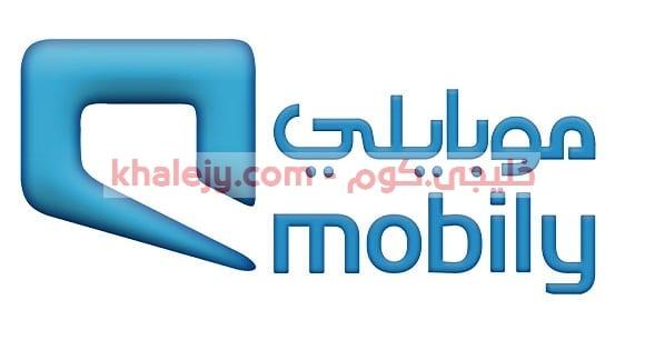شركة موبايلي وظائف إدارية للرجال والنساء