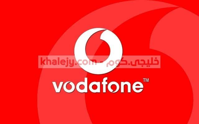 فودافون عمان وظائف شاغرة للمواطنين والاجانب