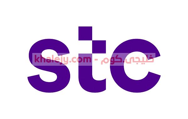 وظائف الرياض للرجال شركة الاتصالات السعودية
