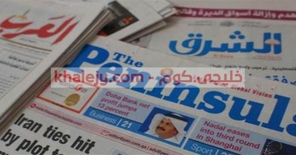 وظائف الصحف القطرية للوافدين المقيمين في قطر
