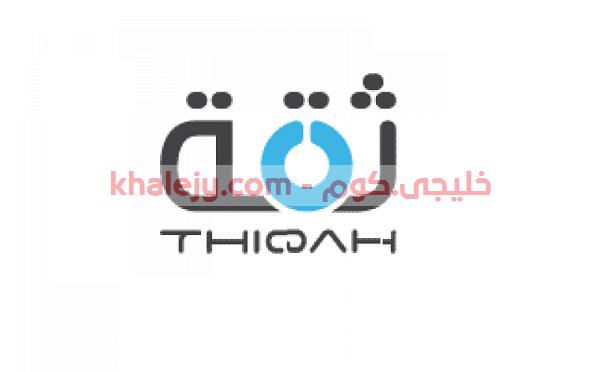 وظائف شاغرة في الرياض للخريجين عبر برنامج تمهير