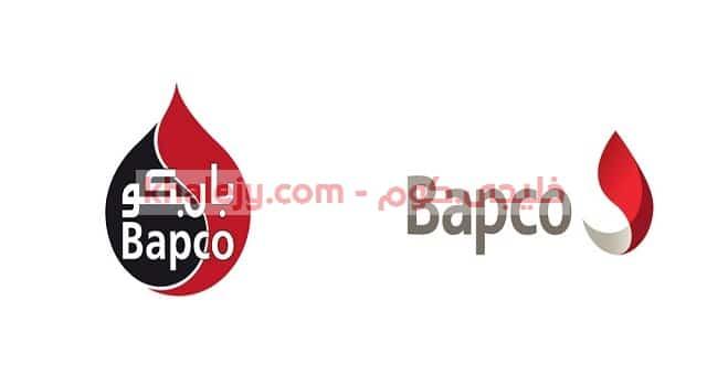 وظائف شركة BAPCO بابكو للبترول في البحرين