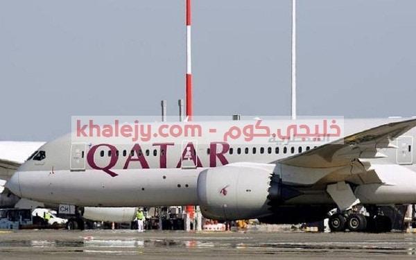 وظائف مطار حمد الدولي في قطر للمواطنين والمقيمين