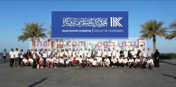 وظائف هندسية وإدارية للسعوديين في جدة وأبها