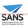 خدمات الملاحة الجوية السعودية وظائف للبكالوريوس فأعلى