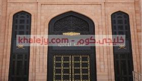 """رسميًّا.. سلطنة عمان تتخلي عن الأجانب والوافدين """"التعمين"""""""