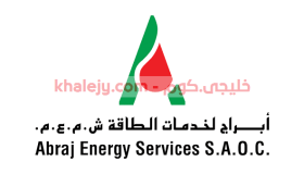 وظائف وبرامج تدريب مقرون بالتوظيف تعلن عنها أبراج لخدمات الطاقة