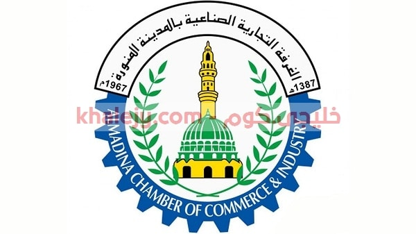 غرفة المدينة وظائف لحملة الثانوية 300 وظيفة جميع مناطق المملكة