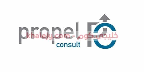 وظائف البحرين شركة بروبيل للانشاءات للمواطنين والاجانب