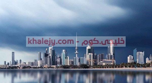 وظائف الكويت للوافدين المؤسسة الدولية وظائف شاغرة